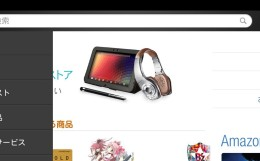 Amazon-Mobile-Tablet